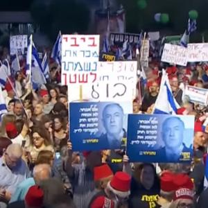 Thousands of people demonstrated against  Netanyahu's intention to pass an immunity law