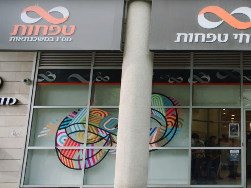 The merger between Union Bank and Mizrahi Tefahot Bank was disqualified