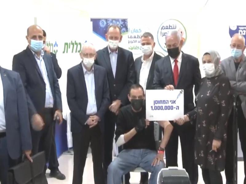 Netanyahu celebrated the One Million vaccinated Israeli in Umm al Fahm - His visit provoked outrage