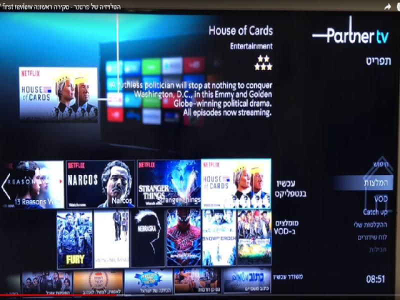 31,000 customers have  connected to Partner's TV service