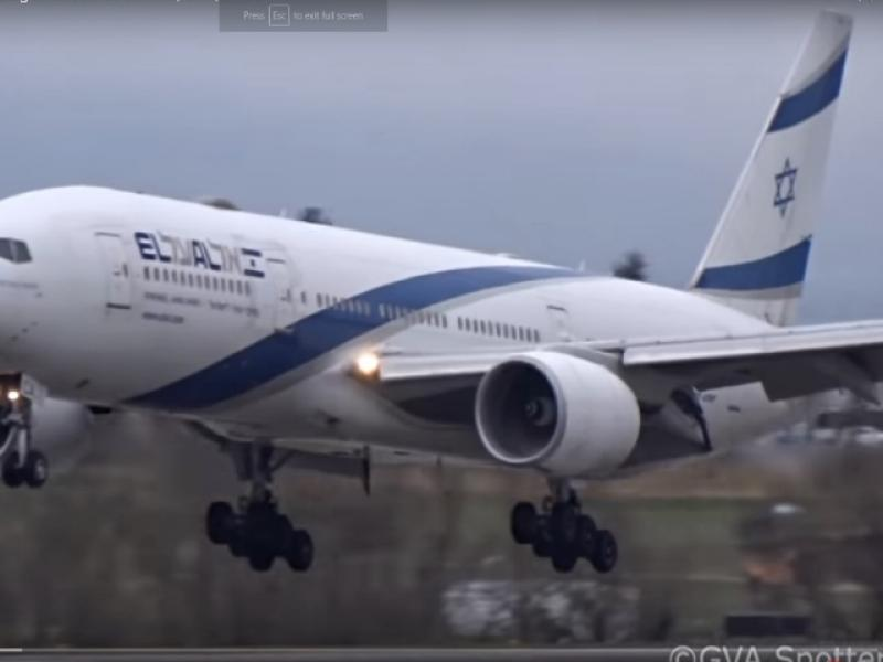 El Al Israel Airlines is ranked 30th out of 72 in the world's best airlines