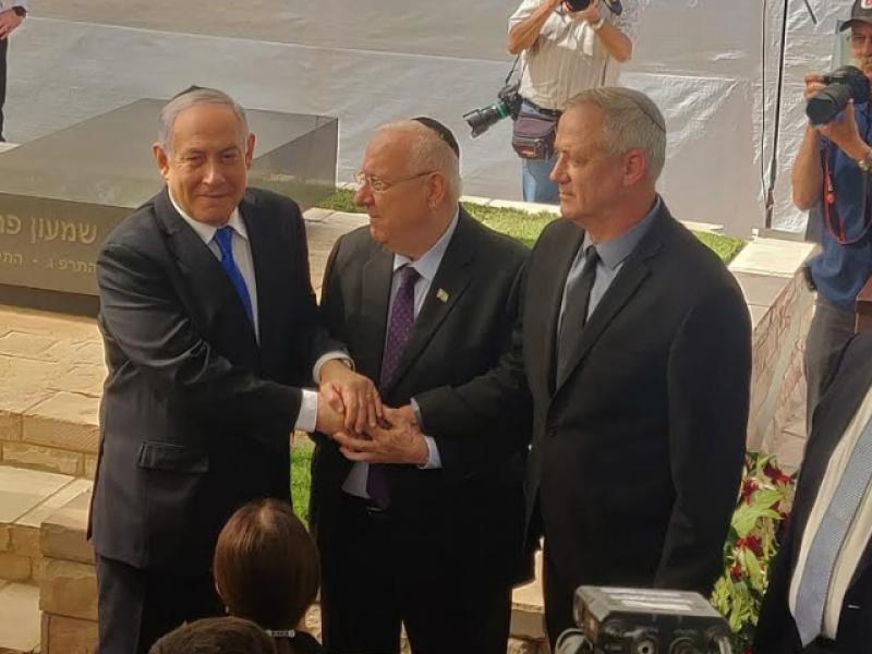 Prime Minister Benjamin Netanyahu under preasure: has decided not to hold primaries