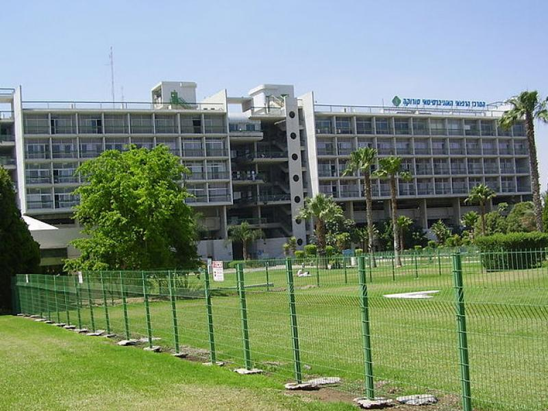 Four doctors committed suicide at Soroka Hospital in the past 18 months