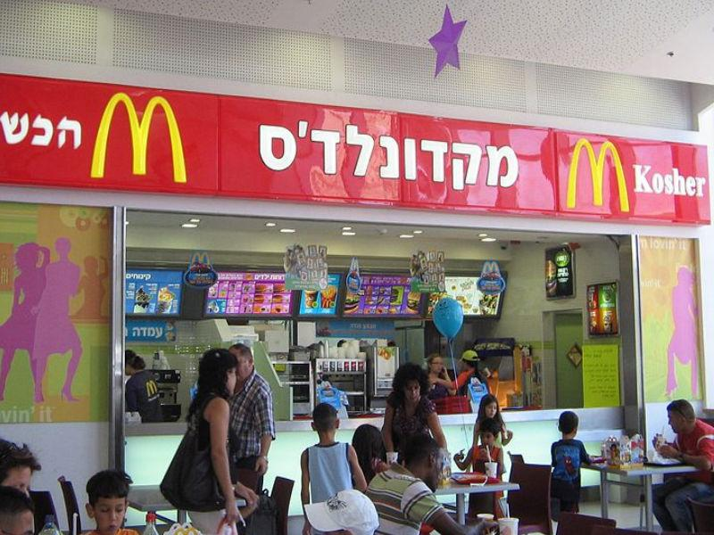 McDonald's Israel network will re-open Monday its shipment service in a timely manner