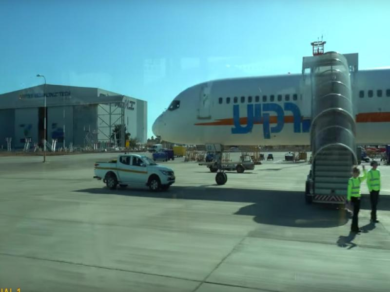 The GPS disruptions, which have been felt since June in the area of ​​Ben-Gurion Airport stoped