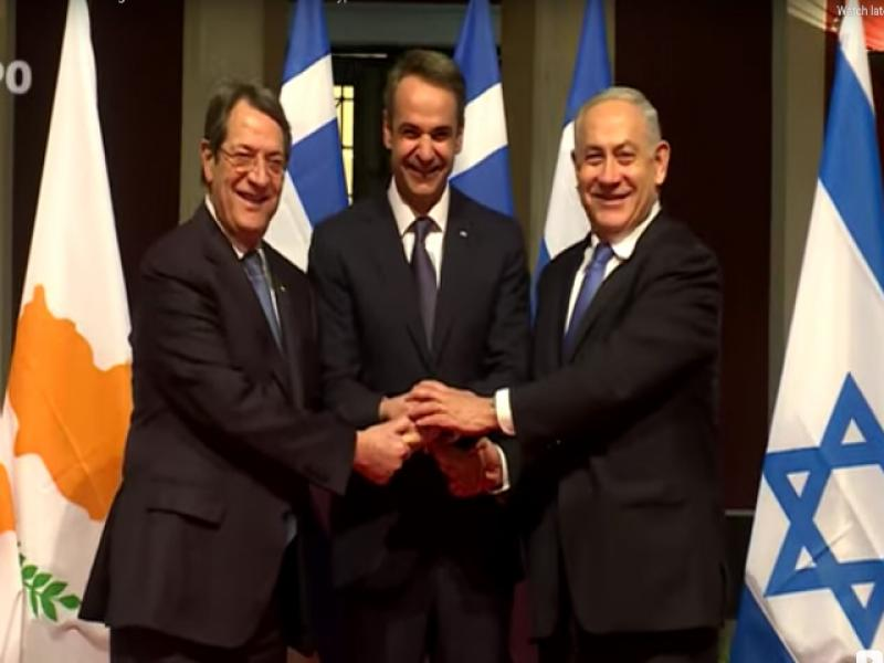 """East-Med"" pipeline agreement signed: allows natural gas exported from Israel and Cyprus to Europe"