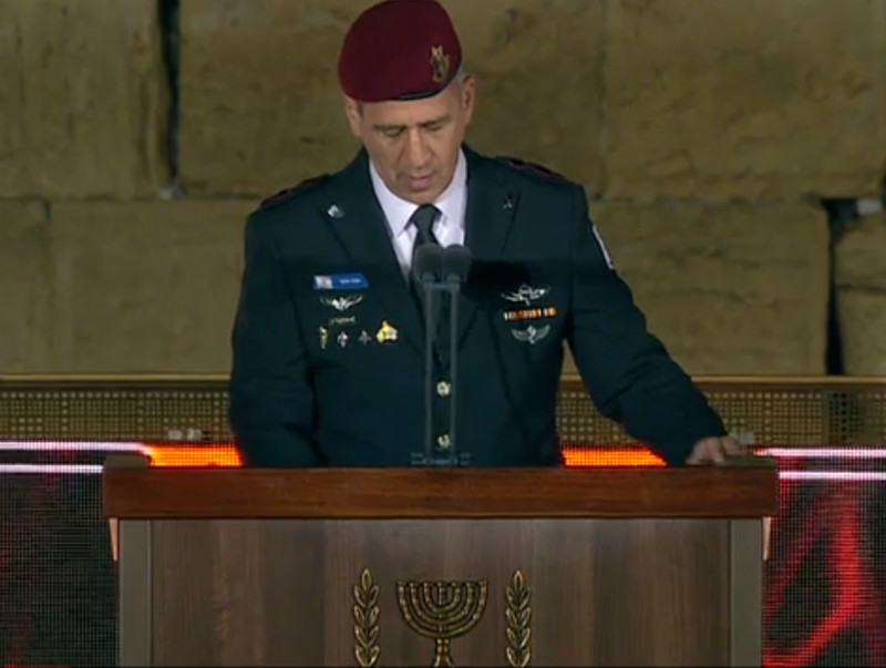 Israel commemorates the 23,928 fighters that have fallen in the Israeli battles