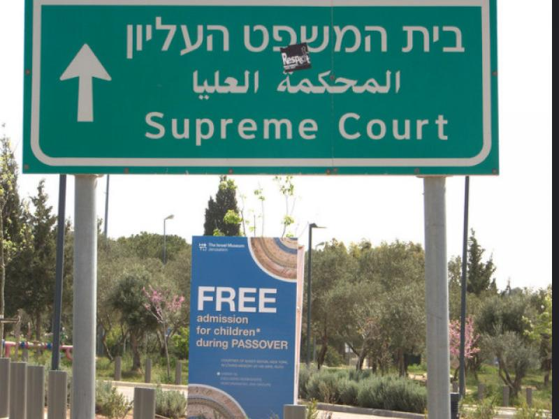 Supreme Court rules: Reform and conservative conversions done in Israel are recognised