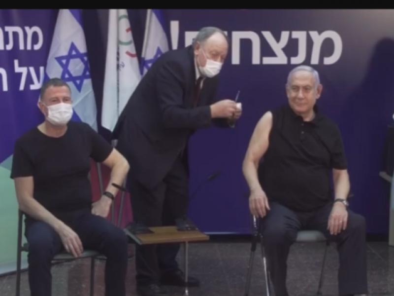 P.M Netanyahu got his 2nd vaccine: Israel will be first to emerge from the corona crisis